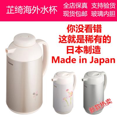 日本进口保温水壶