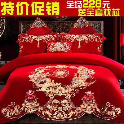 婚庆四件套大红龙凤刺绣新婚床品全棉结婚六八十件套纯棉床上用品