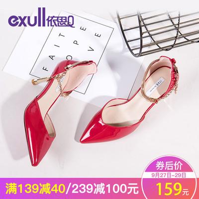 依思q秋新款性感中空尖头凉鞋时尚红色伴娘高跟细跟婚鞋女鞋子潮