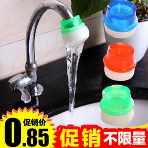 家用厨王水龙头过滤头防溅过滤器海绵自来水滤水头滤水器净水器