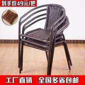 藤椅高靠背休闲椅户外单人腾椅阳台围椅坐椅三件套塑料家用椅子
