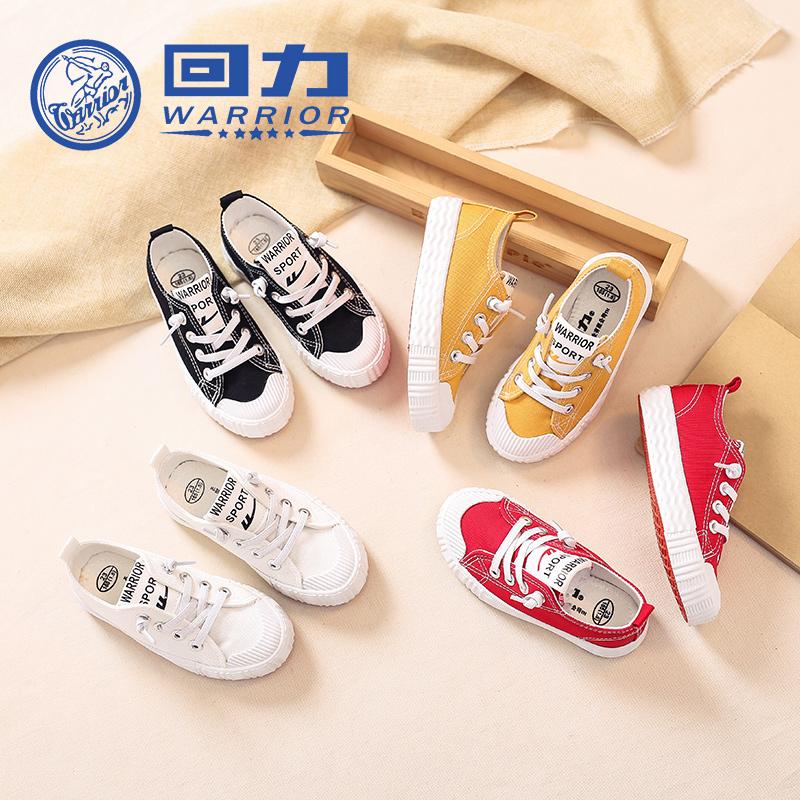 回力童鞋2019秋季新款儿童纯色帆布鞋男童女童系带软底学生鞋