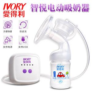 爱得利电动吸奶器自动挤奶器吸催乳器孕产妇拔奶器吸力大T-31