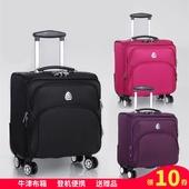 箱學生24 牛津布拉桿箱18寸萬向輪商務旅行箱20小行李箱女密碼 男士