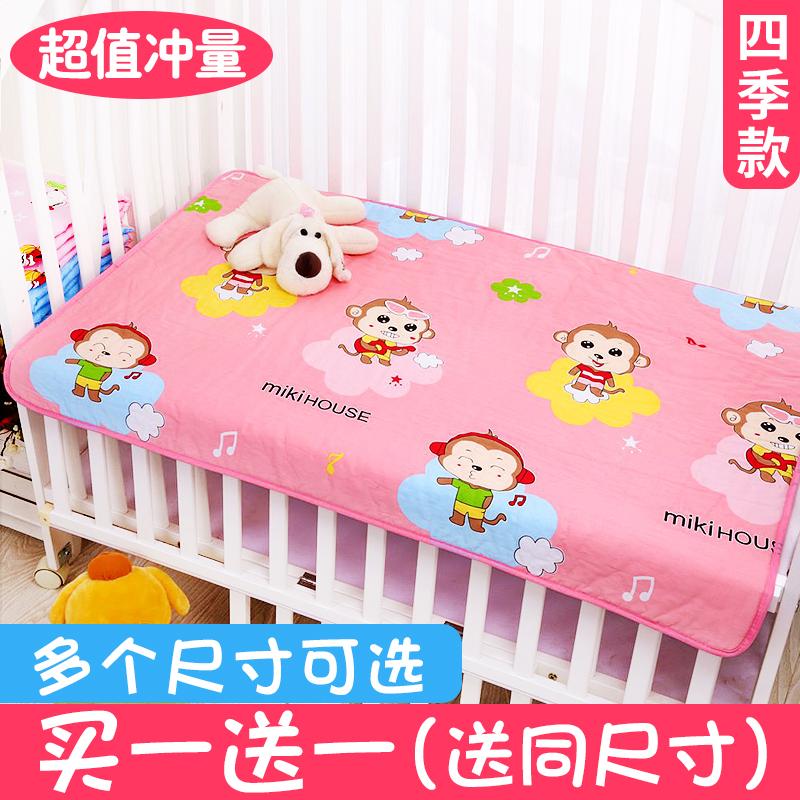 成人大姨妈月经床垫可洗