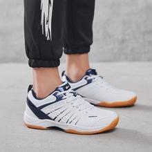 回力鞋 室内羽毛球鞋 正品 透气网面球鞋 牛筋底防滑软底鞋