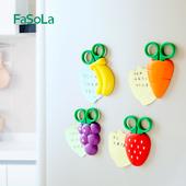 日本fasola儿童剪刀安全手工圆头幼儿园小号便携随身学生宝宝剪刀