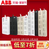 ABB排插三位六位五孔带总控带线排插 USB3A输出/插线板/插排/排插