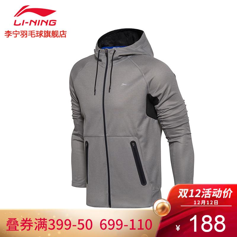 李宁卫衣男士羽毛球系列开衫长袖外套连帽男装冬季运动服AWDM709