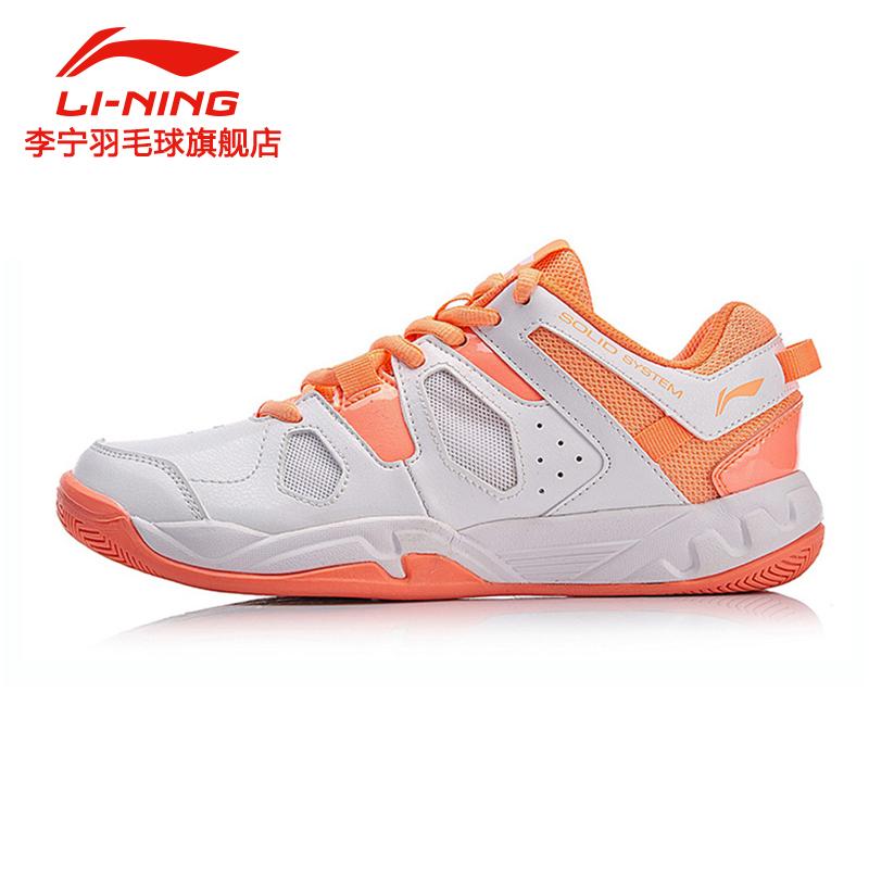 李宁羽毛球鞋女鞋2018新品轻便减震透气专业训练运动鞋AYTN024