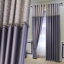 千锦梦紫色田园现代简约温馨婚房遮光布料卧室窗帘成品纱帘落地窗