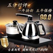 家用自动上抽水电磁茶炉三合一茶具套装茶道茶盘配件泡茶烧水壶