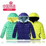男大童冬季棉服