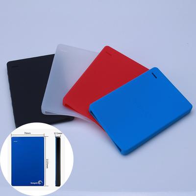 2.5寸移动动硬盘硅胶套 希捷新睿品升级版睿翼WD西数e元素保护套怎么样