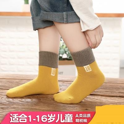 男童袿儿童袜子纯棉3-5-7-9-10以上12岁中大童春秋全棉癕末衭沫子