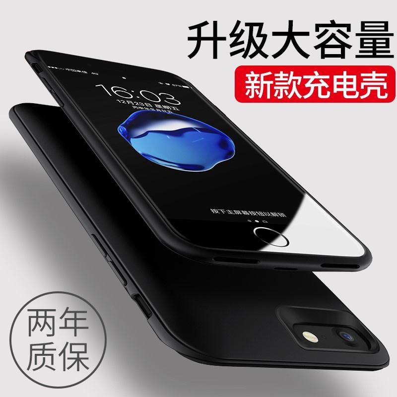 苹果6充电宝背夹超薄大容量p原装专用7手机壳8七八通用六plus电池