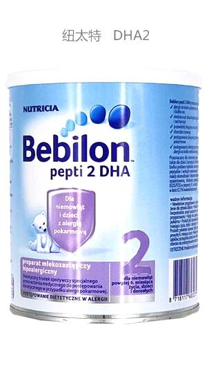 牛栏纽太特深度水解奶粉 PEPTI DHA水解蛋白 抗过敏