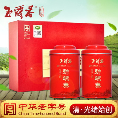 2018新茶 玉露春明前洞庭山碧螺春特一级绿茶125g*2罐礼盒