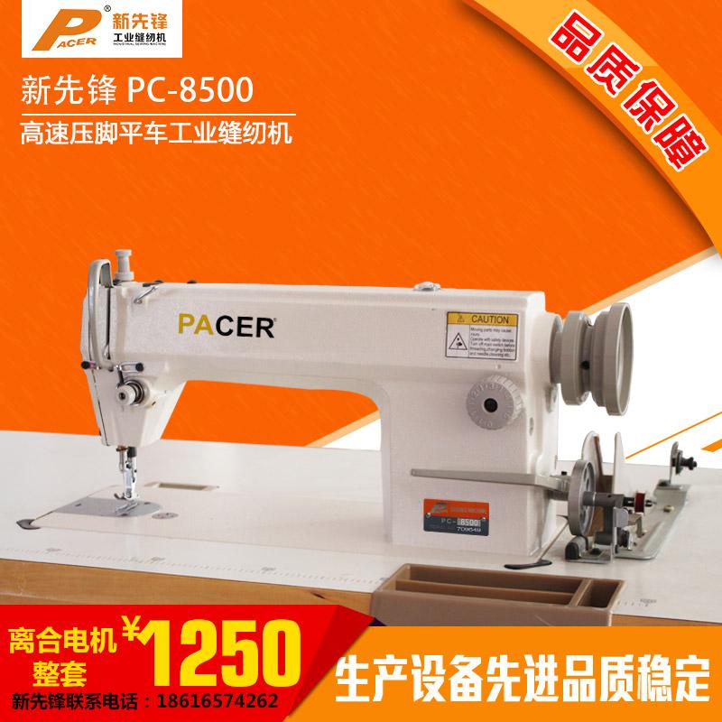 Швейные машины / Ручные швейные машины Артикул 581517896303