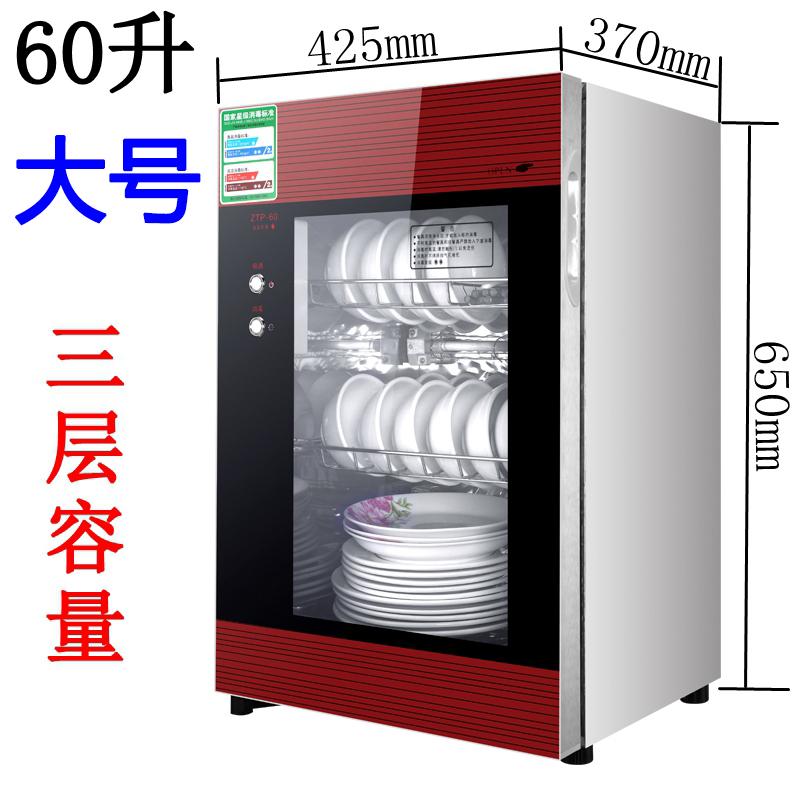 永强YQ-30A 压面机 面条机 豪华型压切面条机 压面机 商用压面机