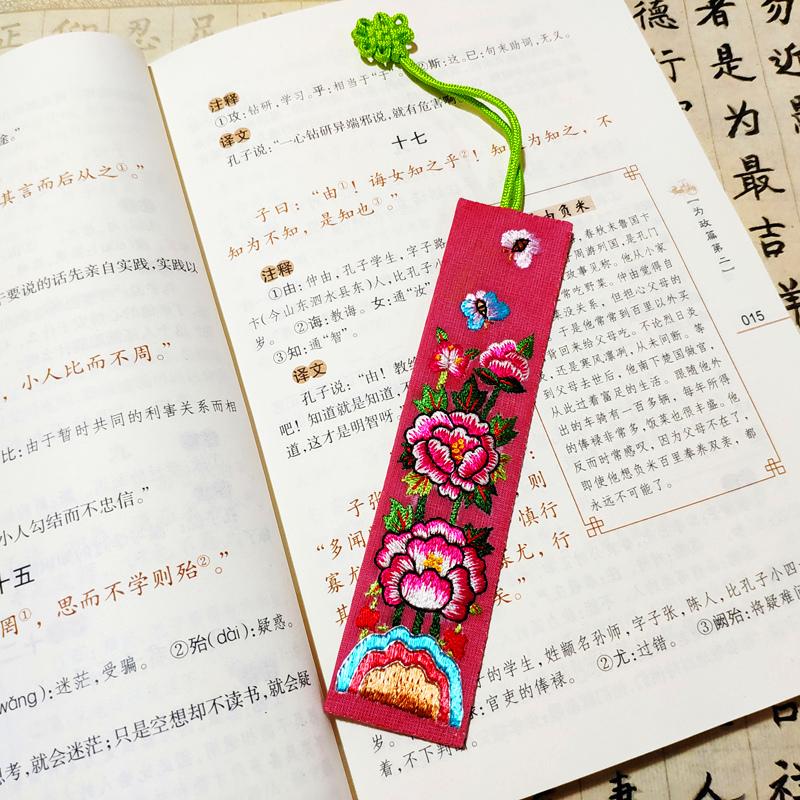 娇古苏绣书签苏州纯手工刺绣中国特色传统工艺品送外国友人礼品