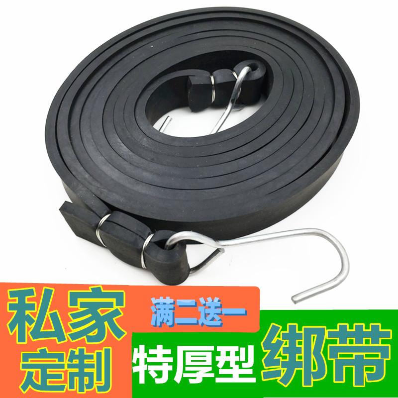 摩托车橡胶绳行李绳