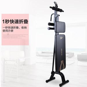 莫比斯仰卧起坐健身器材多功能仰卧板哑铃凳家用可折叠运动健腹板