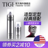 保税仓 TIGI太空定型喷雾组合男女士清香强力长久发胶干胶啫喱水