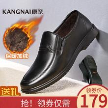 康奈官方旗舰店皮鞋男爸爸鞋父亲鞋40-50岁中老年真皮商务休闲鞋