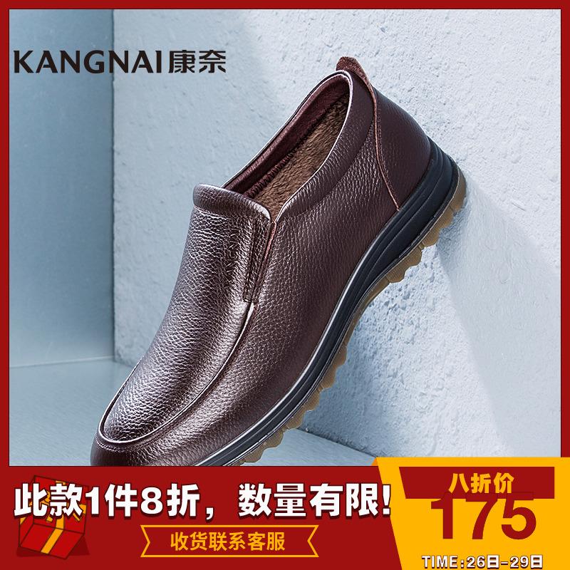 康奈男鞋 冬季新款保暖中老年爸爸鞋套脚办公室商务休闲真皮皮鞋