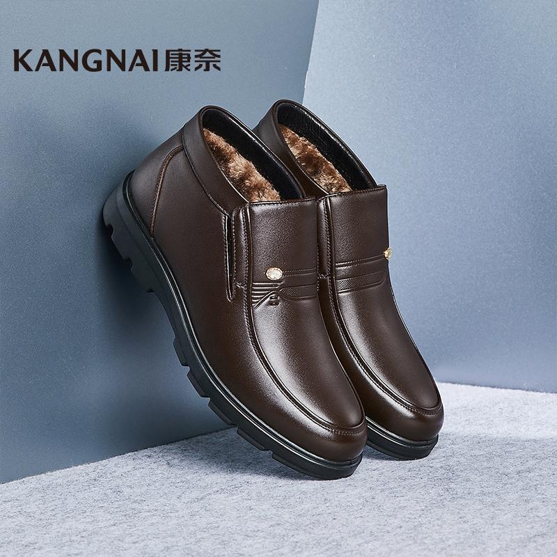 康奈男鞋  男士商务休闲真皮皮鞋  冬季新款保暖加绒棉靴毛靴棉鞋