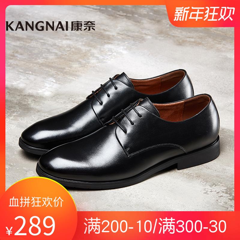 康奈男鞋 秋季新款真皮英伦商务男正装皮鞋1172001系带德比鞋子