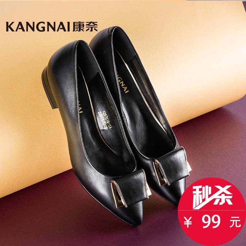 康奈女鞋 简约浅口方跟低跟单鞋1262016职业正装鞋子OL真皮皮鞋女