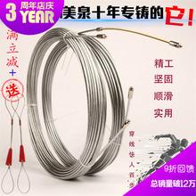 穿线器电工神器钢丝管道暗线穿管器引线器电线网线放线串线拉线器