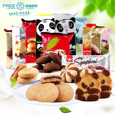 马来西亚进口零食塔塔瓦TATAWA熊猫巧克力味软馅夹心曲奇饼干120g