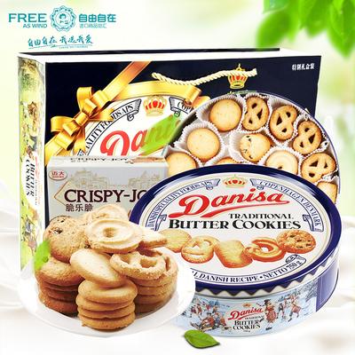 Danisa皇冠丹麦黄油曲奇饼干礼盒装750g 印尼进口早餐零食品糕点