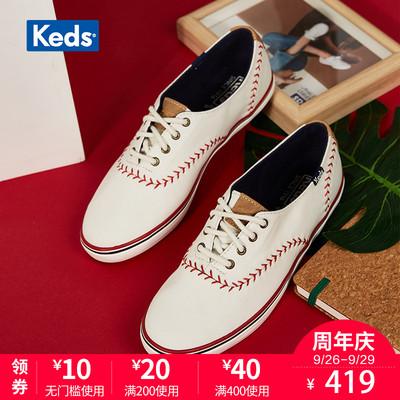 Keds旗舰店2018新品女鞋郑秀晶同款帆布鞋百搭小白鞋子WF52476-A