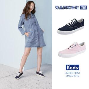 Keds郑秀晶同款2018百搭小黑鞋女鞋帆布鞋低帮休闲滑板鞋WF58141