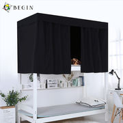 Begin college dormitory bed curtain strong shading students bedroom upstairs shop pure black bed curtain bed curtains