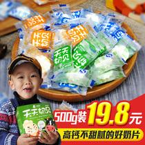 夹心奶球354g连包3草原内蒙古奶酪特产零食奶豆休闲零食