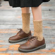 6双包邮冬季袜子女加厚羊毛袜纯色保暖地板袜加绒毛巾袜毛圈长袜