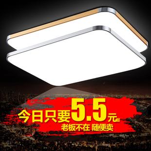 大气长方形客厅灯现代简约Led吸顶灯卧室灯房间灯遥控办公灯具