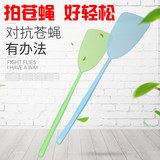 Fly swatter is not bad plastic household fight against fly mosquitoes catch mosquitoes to shoot artifact mesh thickening long handle large