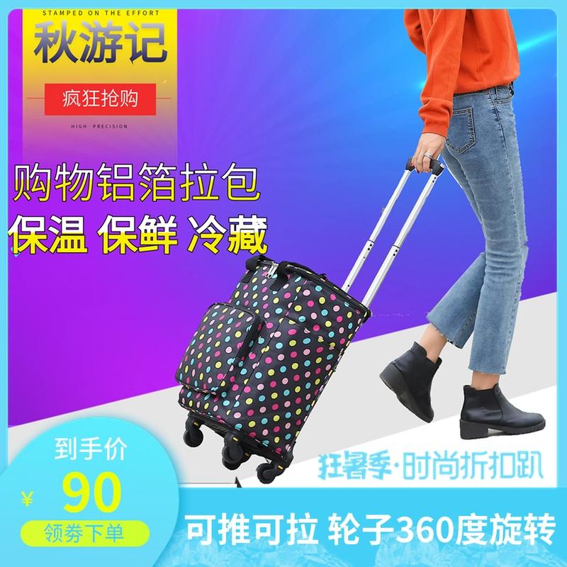 Хозяйственные сумки / Сумки на колесах Артикул 568331629297