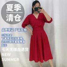 only ice2019秋V领亚麻红色连衣裙119107515/119307577/119207573