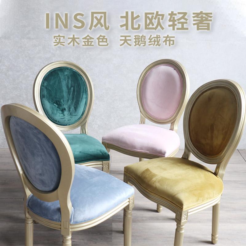 Обеденные детские стулья Артикул 570758813300