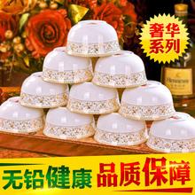 小汤碗 10个装 景德镇家用米饭碗陶瓷碗4.5英寸吃饭碗餐具碗碟套装图片