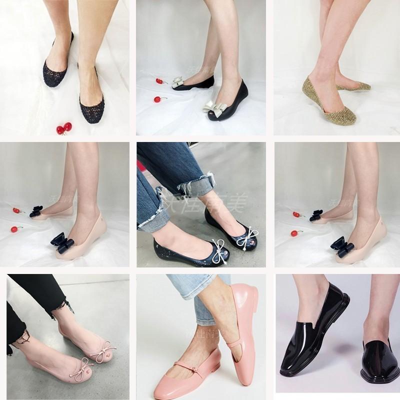 清仓特价 巴西梅丽莎melissa女鞋蝴蝶结单鞋鸟巢果冻鞋凉鞋香香鞋