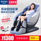 荣泰6600T按摩椅家用全自动全身太空舱按摩椅电动按摩沙发老人