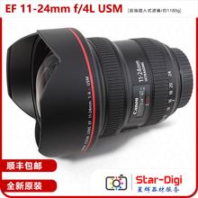 佳能EF1124mmf4LUSM镜头超广角变焦1124红圈超广广角